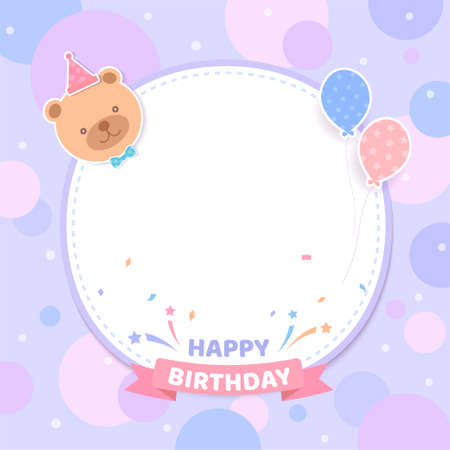 Birthday card party with teddy bear and frame