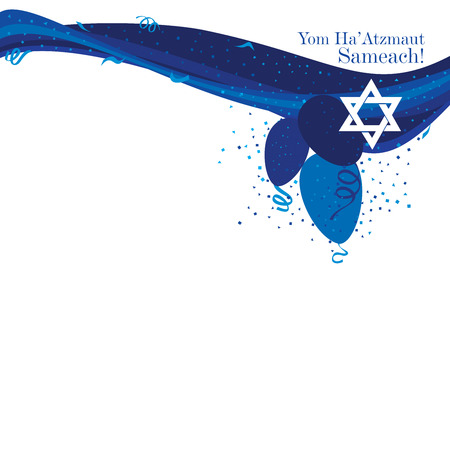 Israel Independence Day photo