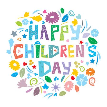 행복한 아이들의 추상 그림?의 날 스톡 콘텐츠