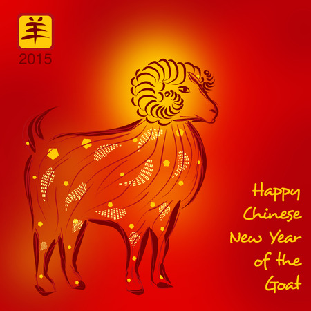 Happy Chinese New Year - 2015 photo