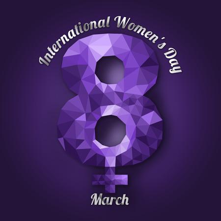 feminity: International Womens Day