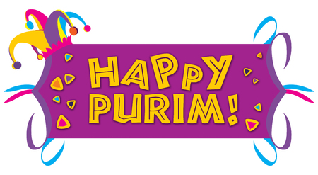 purim: Happy Purim with a Jester Purim hat Stock Photo