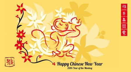 中国の新年のグリーティング カード