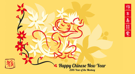 Chinese New Year Greeting Card Banco de Imagens - 41834354