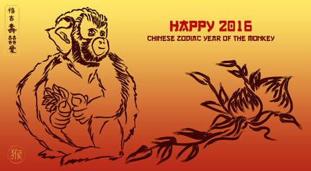 joyous festivals: Chinese New Year Greeting Card