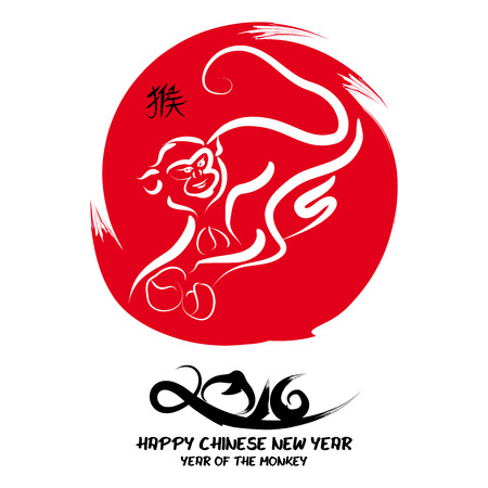 chinese calligraphy character: Chinese New Year Greeting Card