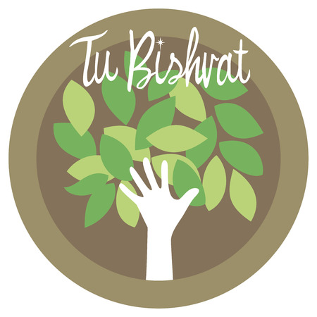 Tu BiShvat means, New Year of the Trees. It is a Jewish holiday celebrated in Israel. Banco de Imagens