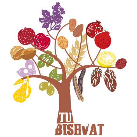 israel agriculture: Tu BiShvat means, New Year of the Trees. It is a Jewish holiday celebrated in Israel. Stock Photo
