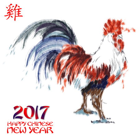 lunar: Chinese New Year Greeting Card The Chinese Calligraphy translates to Rooster