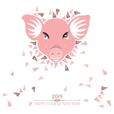 Pink Pig for the Chinese New Year of the Pig 2019 on an   isolated white