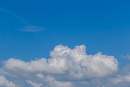 Beautiful blue sky with clouds over horizon. closeup. Stock Photo