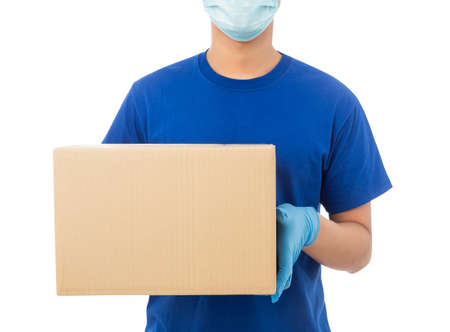 Delivery man hand in medical gloves holding cardboard box mockup isolated on white background, Delivery service concept.