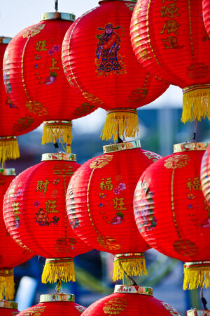 chinese lanterns for chinese new year in day time photo