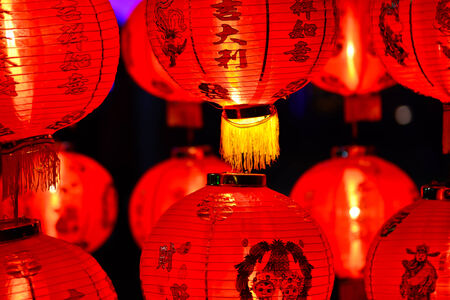 chinese lanterns for chinese new year in night photo