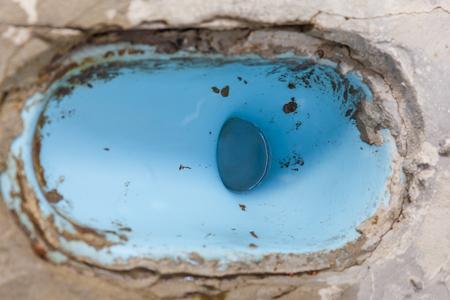 toilets do not flush the putrid filth photo