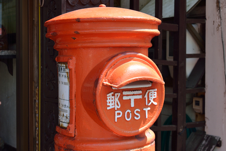 Red mailbox in Hokkaido Japan