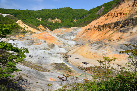 active volcano: Jigokudani valley, active volcano in Noboribetsu, Hokkaido, Japan