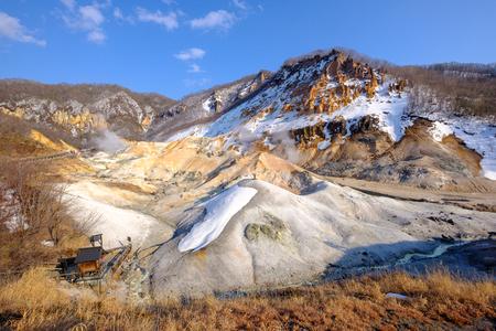 Jigokudani valley, active volcano in winter snow at Noboribetsu, Hokkaido, Japan 写真素材