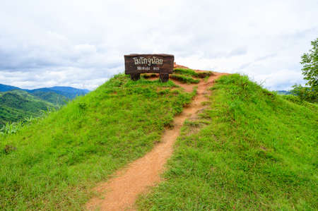 "Mokuju Noi signpost on Mokuju Noi hill at Maewong National Park, Thailand: TEXT TRANSLATION: ""Mokuju Noi"""