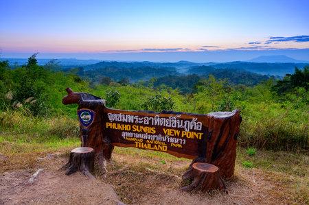 """Phukho Sunrise signpost at Namnao National Park, Phetchabun Province, Thailand : TEXT TRANSLATION: """"Phukho Sunrise Viewpoint at Namnao National Park"""""""
