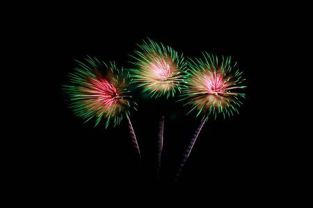 カラフルな花火 写真素材 - 90960331