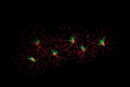 カラフルな花火 写真素材 - 89424365