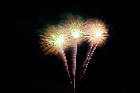 カラフルな花火 写真素材 - 89454225