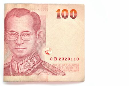 hundred thai baht photo