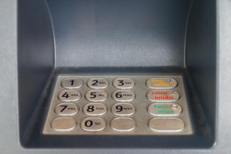 pincode: ATM close-up