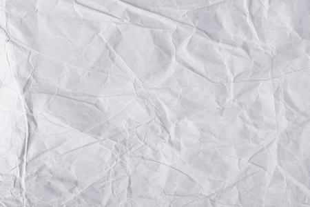 Brown Papier Textur für Hintergrund. Standard-Bild - 45466527