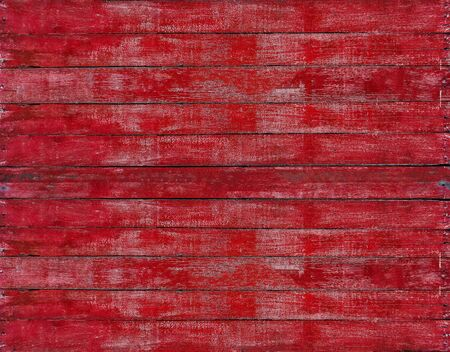 wooden insert: Abstract red wooden plank, wooden texture, wooden background, wooden backdrop, wooden wall, blank wooden for insert your text or products.