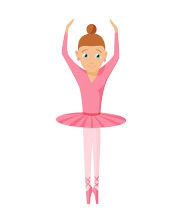 Vector cute little ballerina dancing. Vector ballerina girl in pink dress. Ballerina vector illustration.