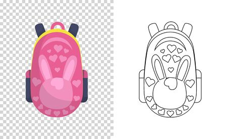 Colorful backpack of pupil. Kids school bag. Extravagant student satchel. Education and study, school backpack icon. Sketch and color style vector illustration.