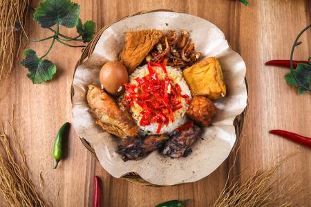 nasi: Jamblang Rice Nasi Jamblang