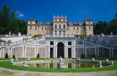 regina: Facade and fountain of Villa della Regina in Turin, Italy