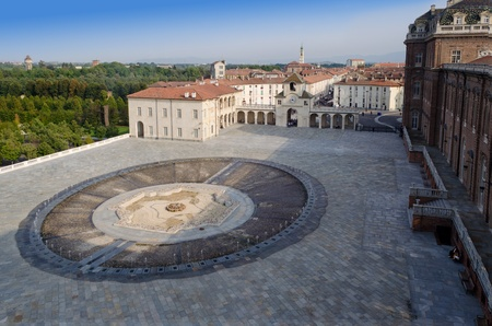 reale: Fountain and square at the entrance of Venaria palace
