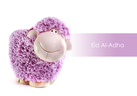 Feast of the sacrifice of the lamb for posts. Eid Al Adha Stock Photo