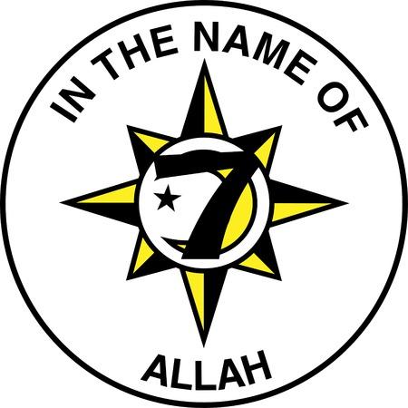 イスラム教の 5% 国家はクラレンス ハーレム、NY 米国で 13 X によって設立されました。  イラスト・ベクター素材