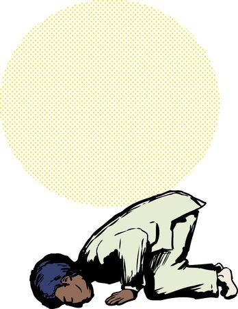 Side view on Black Muslim man in Islamic prostration prayer position
