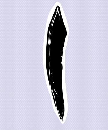 ハーフトーン ブルーの背景に白いハロにアラビア文字アリフをスケッチ