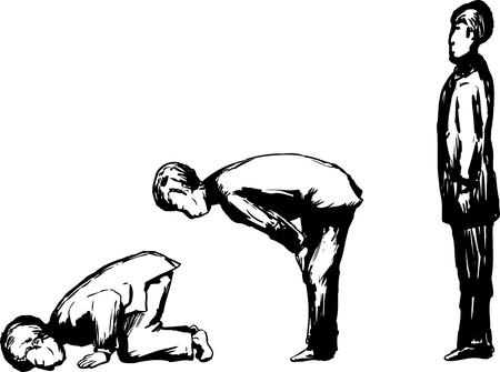 다양한 이슬람교기도 위치에있는 회교도 남자에 대한 개략적 인 측면도