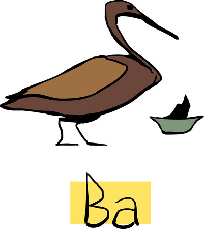 Ancient Egyptian bird symbol representing the vital force of the gods