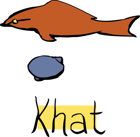 Ancient Egyptian khat symbol of the mortal body for the gods