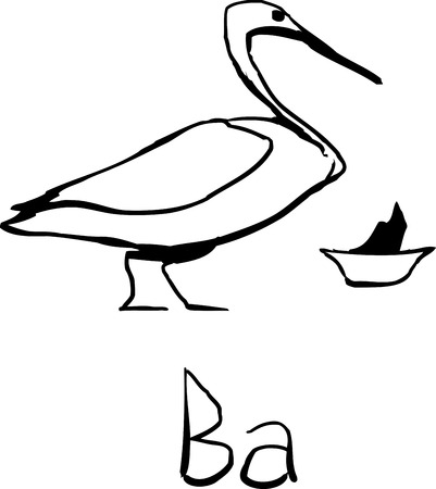 Outline sketch of ancient Egyptian bird symbol representing the vital force of the gods Illustration