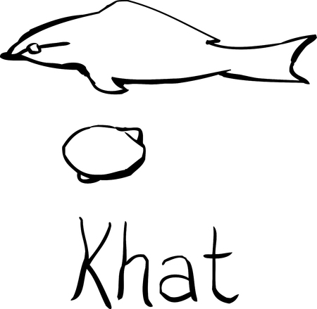 Outline drawing of ancient Egyptian khat symbol representing the mortal body for the gods
