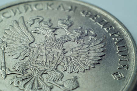 One Russian Ruble coin with double eagle.