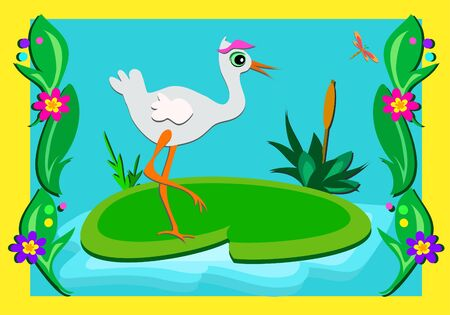 Stork in a Pond Setting Picture Vector