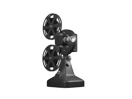 grey film projector on white background photo