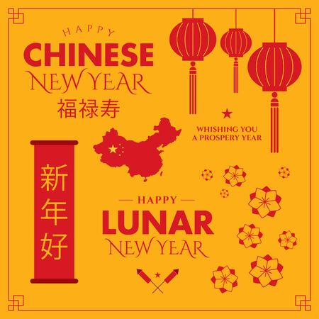 mapa china: Conjunto de elementos de diseño
