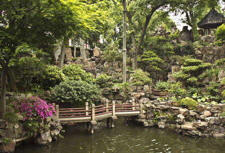 Yu Yuan Garden Stock Photo